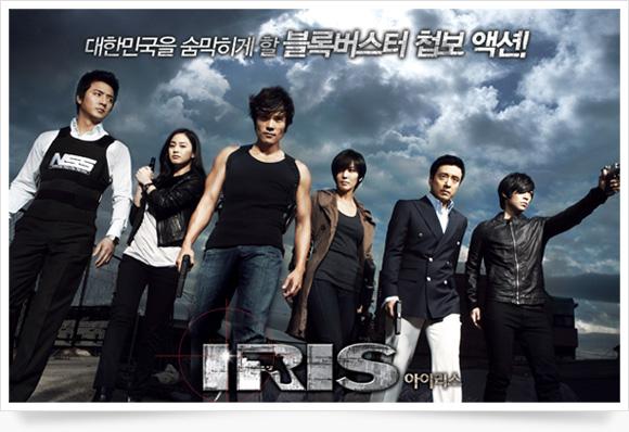 vi_korea_4